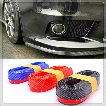 Car Lip Strip Splitter Spoiler Door Bumper Carbon Fiber for BMW all series 1 2 3 4 5 6 7 X E F-series E46 E90 F09 image