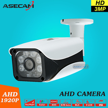 New Super AHD Camera HD 1920P Waterproof 6* Array infrared Security Camera 3MP AHDH System Video Surveillance With Bracket(China)