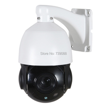 Free shipping Outdoor POE PTZ ip camera onvif 4MP Network POE ip ptz camera 30x zoom with 60m IR distance