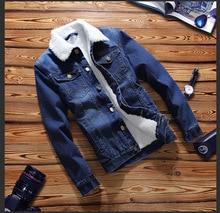 Korean Fashion Mens Fleece Coats Winter Warm Fleece Lined Denim Jacket Turn Down Collar Men's Blue Jeans Jacket Plus Size M-XXXL