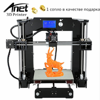 Easy Assembly Anet A6 3D Printer Prusa I3 Reprap 3D Printer High Precision DIY Filament Kit