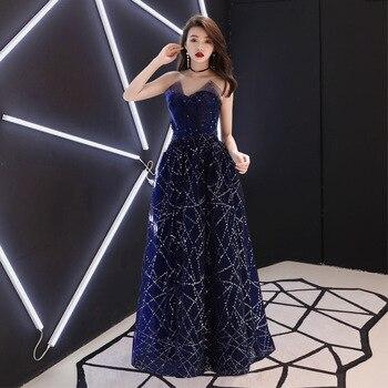Navy Blue Sequins Chinese Oriental Wedding Female Off Shoulder Cheongsam Vintage Evening Dress Elegant Celebrity Banquet Dresses