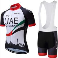 18 New Summer UAE Team Short Sleeved Ropa Ciclismo Cycling Jerseys Breathable Professional Bike Short Sleeve