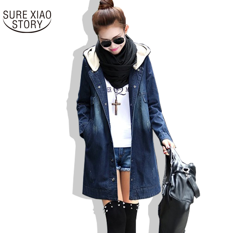 2017 The New Big Size Womens Windbreaker Korean Version of Fashion The Spring and Autumn Cap Elegant Women Jacket 55F 30