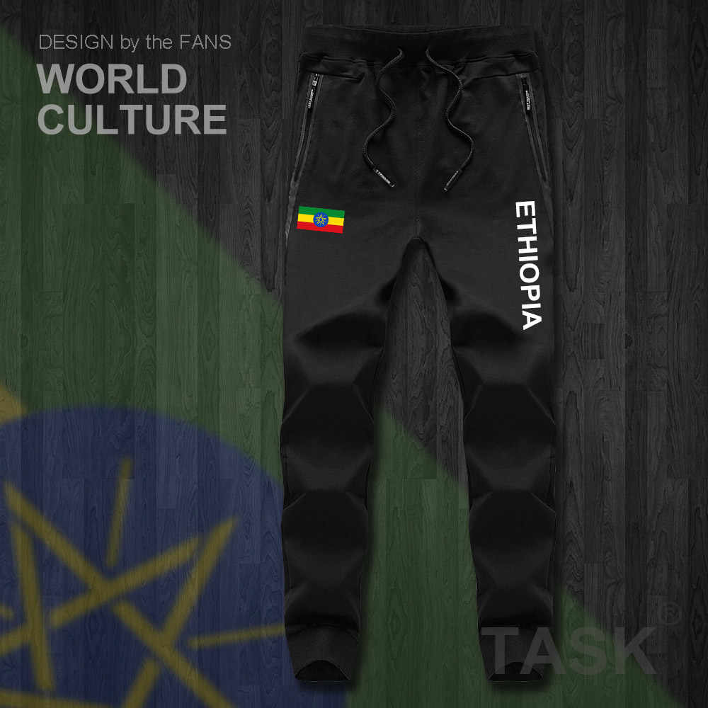 Ethiopia Ethiopian Horn of Africa ETH ET mens pants joggers jumpsuit sweatpants track sweat fitness fleece tactical casual new