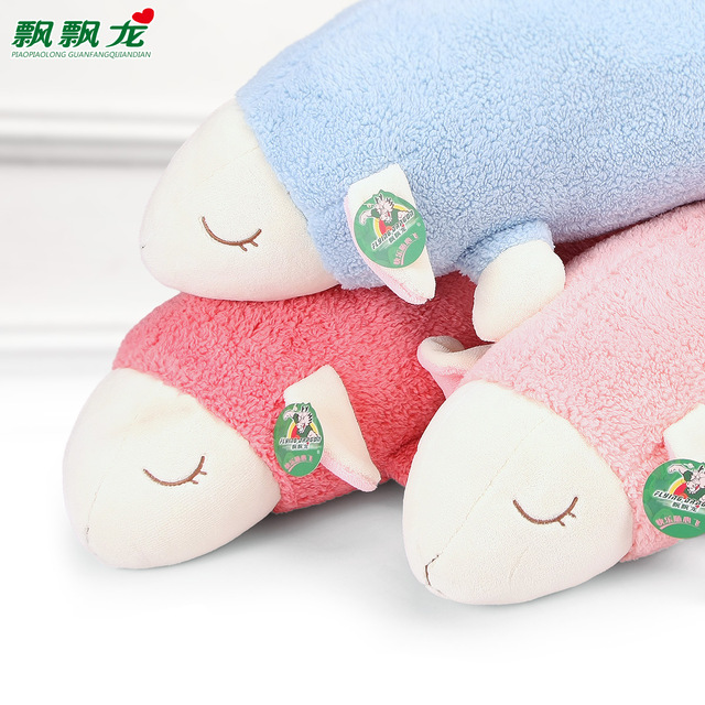 Dolls child plush toy dolls cute pillow sheep pillow birthday gift female