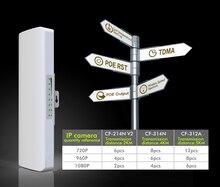 2Pcs 2 4Ghz Outdoor Wireless Router CPE WIFI Signal Booster Amplifier WI FI Bridge 802 11G