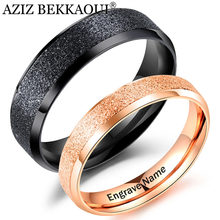 AZIZ BEKKAOUI DIY Couple Rings for Lover Frosted Matte Engrave Name Stainless Steel Wedding Engagement Ring Women Men Jewelry(China)