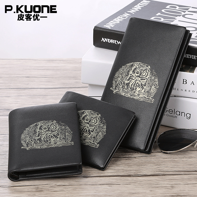 P.KUONE Genuine Leather Men Wallet Propitious Owl Clutch Purse Passport Cover Travel Brand Credit Card Holder Clamp For Money 3d skull floral pu leather passport cover wallet travel function credit card package id holder storage money organizer clutch