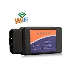 Calabaza Wifi Interfaz OBD2 OBDII de Diagnóstico Del Coche Auto Escáner Software