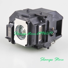 High Quality ELPL54 V13H010L54 EB-S7 EB-S7+ EB-S72 EB-S8 EB-S82 EB-X7 EB-X72 EB-X8 EB-X8E EB-W7 EB-W8 Projector lamp for Epson