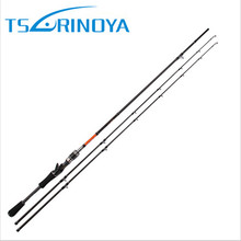 Tsurinoya 2 Tips Baitcasting Fishing Rod 2Section 2.1m/2.4m Power:M and ML Carbon Lure Rods Bass Pesca Stick Fishing Tackle