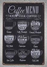 1pc Coffee Cappuccino Irish Espresso Latte Doppio shop Tin Plate Sign wall man cave Decoration Man Art Poster metal vintage