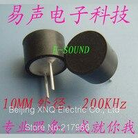 10 мм Водонепроницаемые ультразвуковые датчики интегрированные трансиверы масштабное исследование частоты 200 кГц