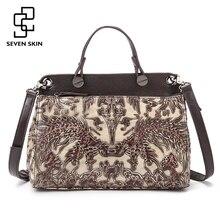 2017 New Women s Bags Female Genuine Leather Embossed Floral Print Handbag Famous Brand Designer Messenger