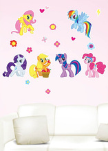 My Little Pony Wall Sticker Removable Vinyl Art Decal Kids Bedroom Nursery  Decor Mural PVC Vinyl Wall Decal Wallpaper Mural Art Part 82