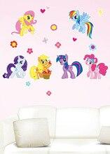 My Little Pony Wall Sticker Removable Vinyl Art Decal Kids Bedroom Nursery  Decor Mural PVC Vinyl Wall Decal Wallpaper Mural Art Part 82