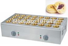 32pcs 6.8×2.3cm 220v Electric Obanyaki Dorayaki Azuki Bean Waffle Maker Baker Machine Iron