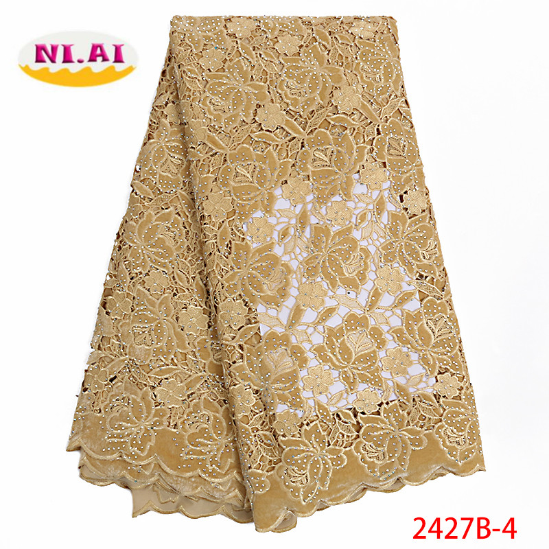 Gold Latest High Quality African Stones Tulle Lace Fabric 2018 French Lace Fabric For Wedding Nigerian