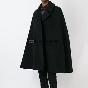 Customize style New fashion Me