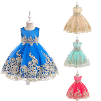 Girls Dresses Princess Birthday Party Girls Clothes Pearl Flower Sleeveless Wedding Dress Ball Gown For Baby Girls 4-10Years
