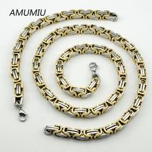 AMUMIU ювелирные наборы для мужчин новые модные ретро ожерелье браслет 8 мм плоским цепи византийской оптовая Груза падения KTZ056