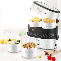 220V Multi Electric Heating Lunch Box Double Layers Insulation Lunch Box 1.5L Rice Cooker With 4 Ceramic Inner EU/AU/UK/US Plug