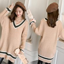Make the pregnant woman qiu dong outfit fashion comfortable sweater jacket in the render long pregnant women sweater dress