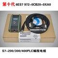 PC Adapter USB Cable for Siemens S7-200/300/400 PLC DP PPI MPI Profibus Win7/8 64bit, 6ES7972-0CB20-0XA0 6ES7 972-0CB20-0XA0