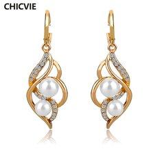 Chicvie серьги капли золотого цвета любовь модные ювелирные