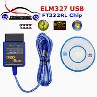 IMPORTED FT232RL Chip OBD2 Vgate ELM327 USB ELM OBDII Vgate USB ELM 327 Car ECU Diagnostic Scanner Adapter Auto Code Scanner