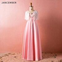Jancember плюс Размеры платья подружек невесты платье без рукавов на бретельках платье с открытой спиной и жемчужными бусинами платье для госте
