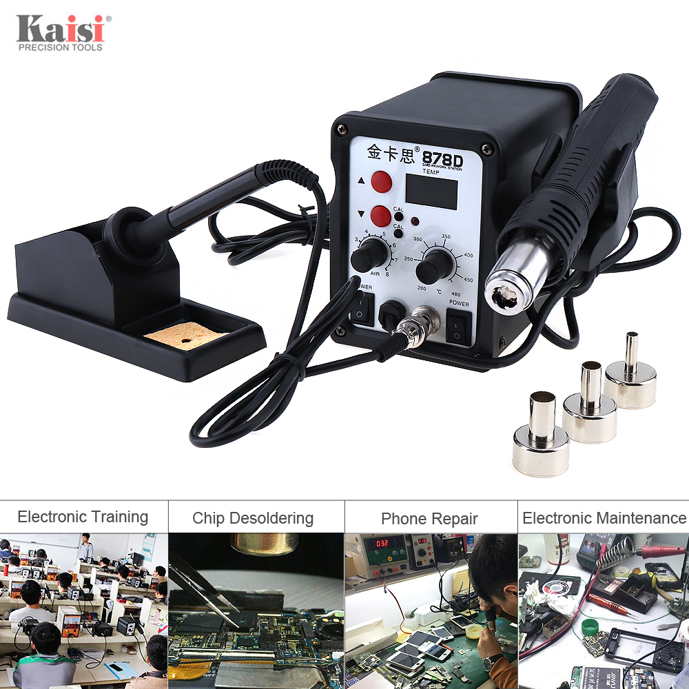 Kaisi-878D 220V 700W 2 in 1 SMD Digital Display Soldering Station with Hot-Air Gun + Solder Iron for Desoldering and Welding цена
