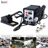 Kaisi 878D 220V 700W 2 in 1 SMD Digital Display Soldering Station with Hot Air Gun + Solder Iron for Desoldering and Welding