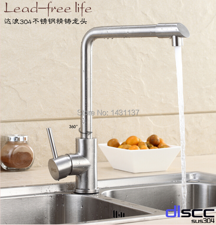 ФОТО super high quality 304 Stainless Steel  Hot and Cold  no lead  brushed basin safe sink kitchen faucet with German technology