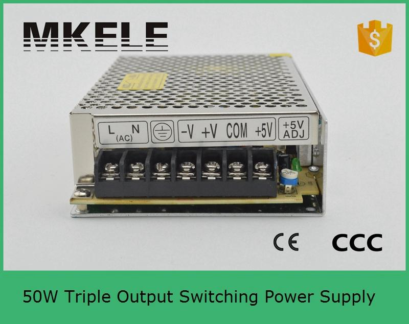 Triple output switch power supply 50w 5V 15V -15V 4A 1A 1A switching power suply T-50C ac dc converter good quality