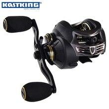 KastKing Sigilo 11 + 1BB Cuerpo Derecha Mano Izquierda del Bastidor de Cebo de Pesca de La Carpa de Carbono Carrete de Baitcasting carrete de la Pesca de Alta Velocidad 7.0: 1 Carrete Señuelo