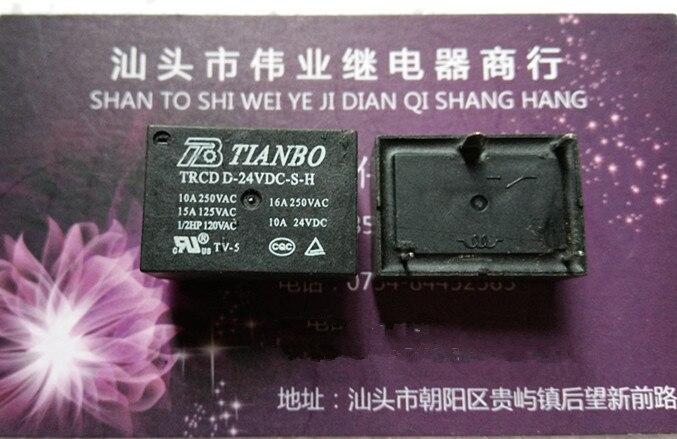TRCD D 24VDC S H