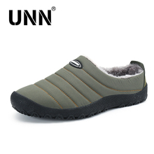 2017 Best Winter Men's Casual Shoes Cotton shoes Low drive shoes male lazy Loafers Fleeces shoes with fur Comfortable Indoor shoes