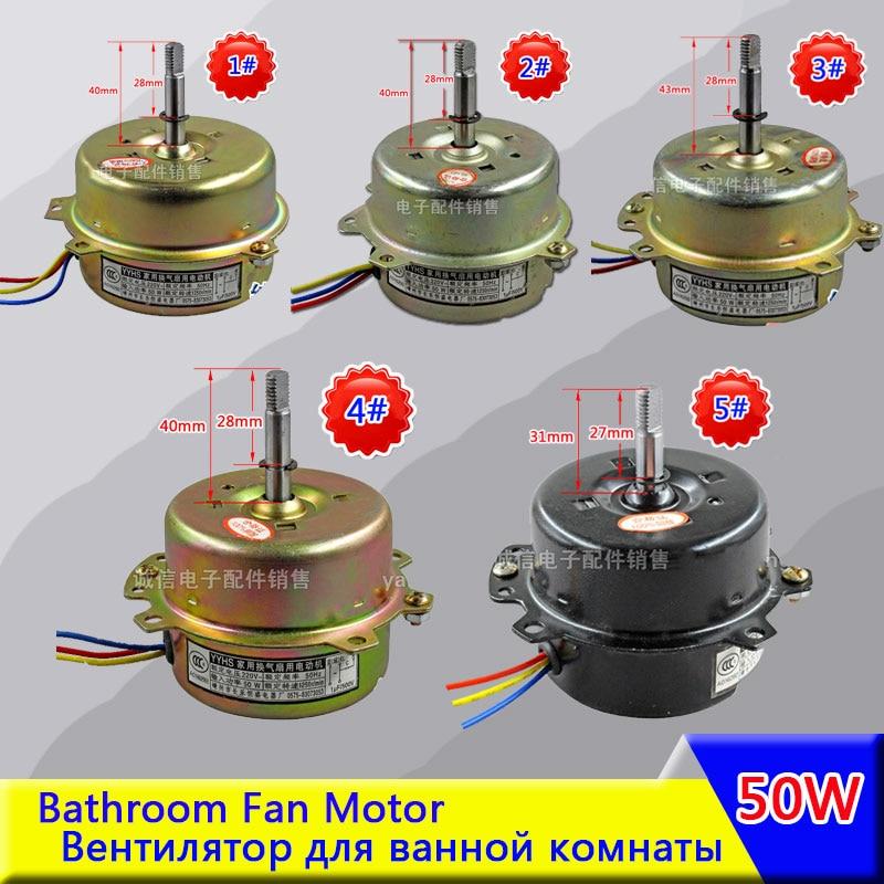 5 Models Extractor Fan Motor YYHS 30/40 3 Lines Bathroom ...
