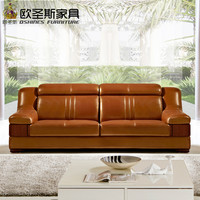 wooden decoration sofa furniture modern lobby sofa design China buffalo leather funitures sofa sets for living room 632A