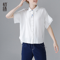 Toyouth 2017 Summer New Arrival Women Blouses Spliced Short Sleeve Turn Down Collar Fashion White Print