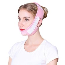 Elastic sleeve Face Mask V Artifact Thin Shaping Lifting Firming To Remove Double Chin Reduce Wrinkles