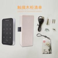 ID Card Reader Electronic Digital Password Lock Password Keypad Number For Cabinet Door Drawer Code Locks Combination Lock