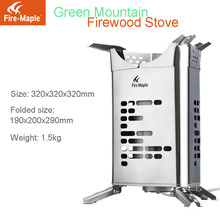 Fire Maple Green Mountain Camping Windproof Foldable Firewood Stove with Detachable Air-blower and USB Connector for Energy