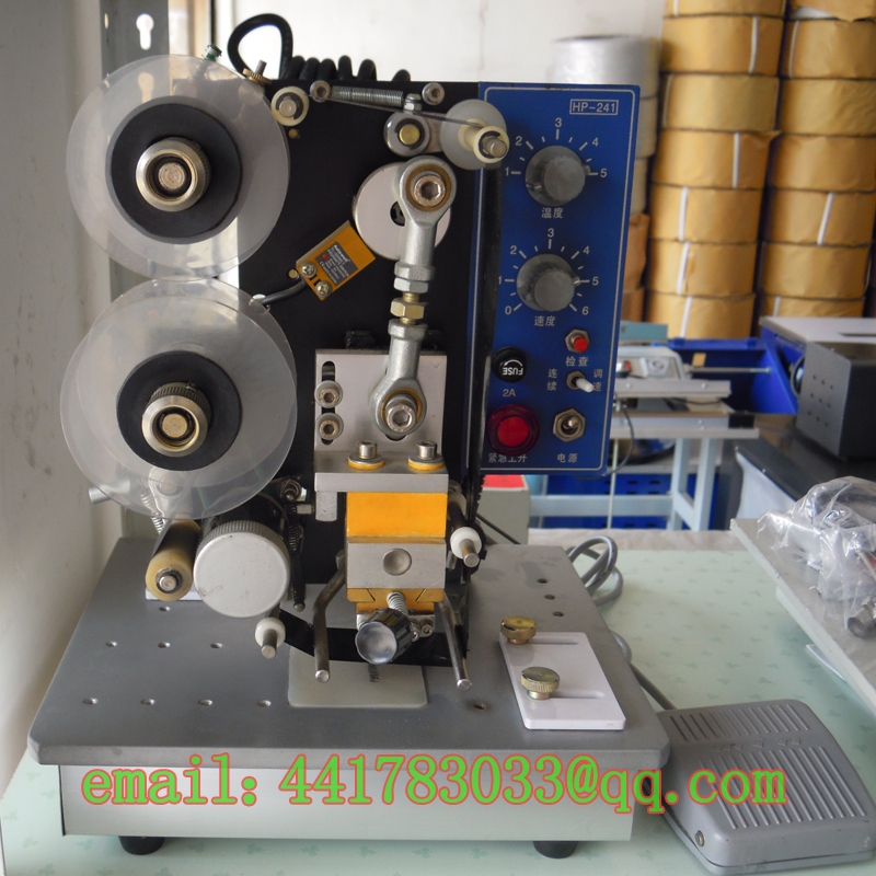 HP-241Production date printed packaging machine Plastic machine play yards Production date and batch number printer tray цена
