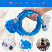 Pet cleaning products silicone bath gloves water spray pet massager dog shower magic head