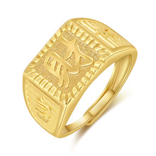 New Wealth Ring Resizable&Adjustable Male Chinese Character Men Wedding Bands Gold Color Fashion Style