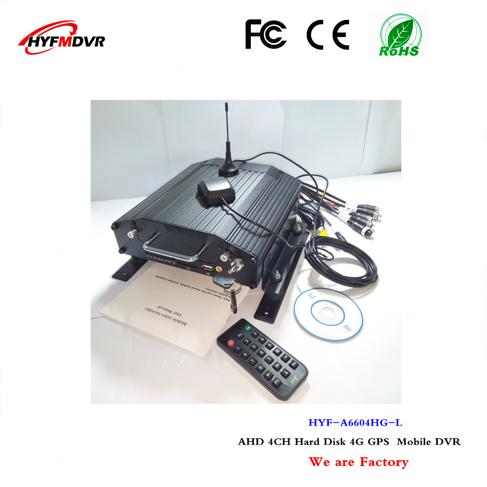 HD hard disk surveillance video recorder spot wholesale AHD 4 channel MDVR 4G GPS remote positioning freight car mdvr