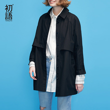 Toyouth Autumn Solid Trench Coat Women Casual British Style Overcoat Loose Collar Female Outerwear Single-Breasted Abrigos Mujer